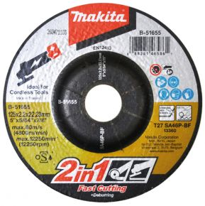 Tarcza szlifierska/tnąca 2w1 125x2.2x22.23mm Makita